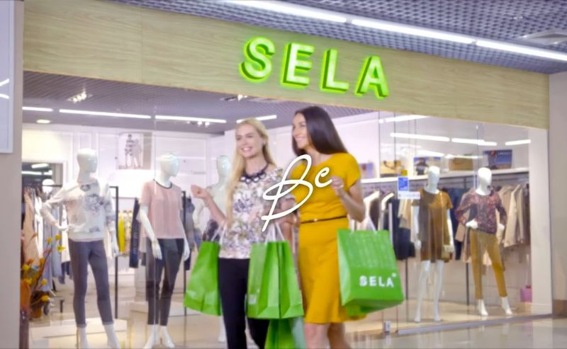SELA commercial